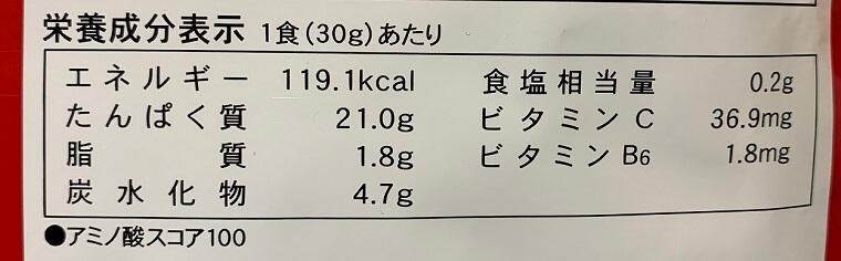 ミルキー風味の栄養成分表示
