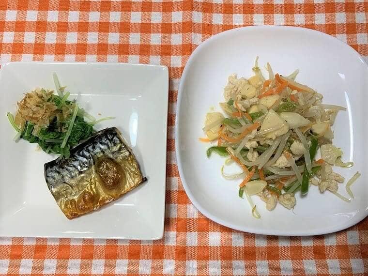 ヨシケイカットミールの料理