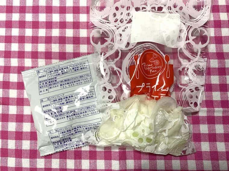 ヨシケイのカットミールコースであらかじめカットされて届いた野菜