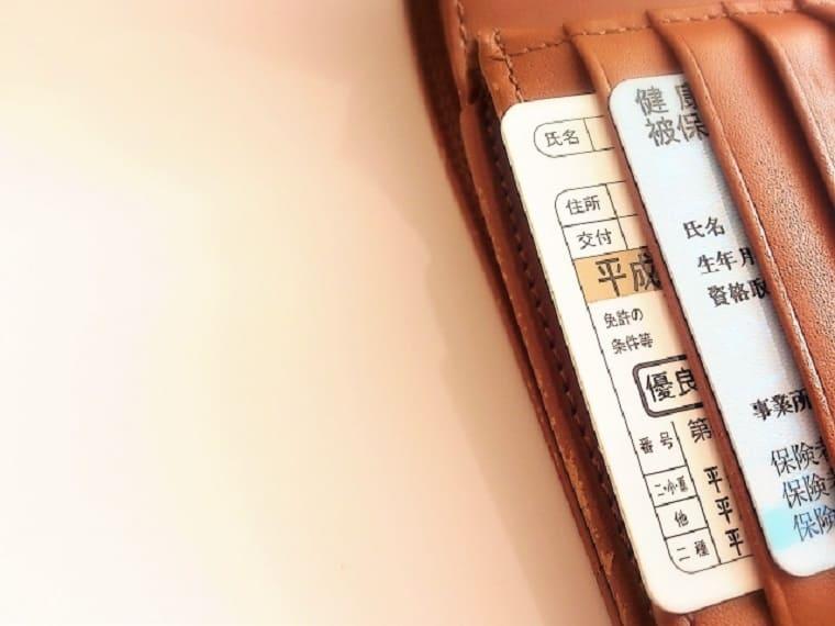 財布から覗く免許証